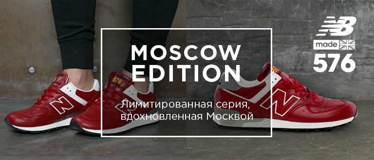 finest selection dd88a dc465 NB 576 Moscow Edition