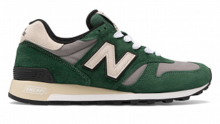 New Balance 1300 Made in US Elevated Basics